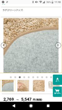 このようなカーペットはコインランドリーの大型の洗濯機で洗えますか?