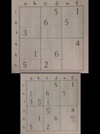 このナンプレの問題の解き方を教えていただきたいです。  写真の下の方は、僕がこれ以上解けなくなったものです。  どういう発想をすればよいのでしょうか。  数独・ナンプレが得意な方、 次の一手など、ご指導ください。よろしくお願いします。