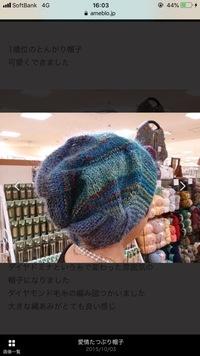 ニット帽の編み図を探しています  ダイヤドナミ使用 ざっくりとしたケーブル編みのニット帽です 2013年の講習会や毛糸の購入で配布されたもののようです  掲載されている本、または編み図 の入手方法を知っ...