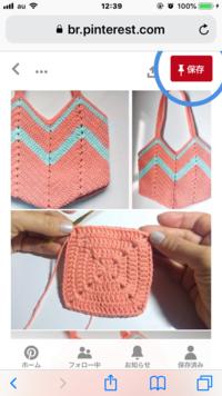 編み物バッグを100円ショップの糸を(メランジ)使って編みたいのですが  このバッグが簡単そうなので編みたいのですが バッグ名は何というバッグなんでしょうか?