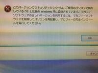 windows7でwindowsアップデートで更新プログラムをインストールしたら更新プログラムを確認中で画像のように出てきたのですがどうしたらいいでしょうか?トラブルシューティングも試してみたんですけど確認中で進...
