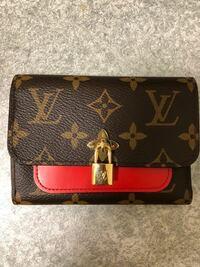 このルイヴィトンの財布ってレディースですか? 男が使ってたら変ですか?