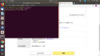 ubuntu18.04にscreenをapt-getでインストールに成功したのですが screenとコマンドを打ってもなぜか起動しません。 念の為screen-vで確認したところ問題はありませんでした どうすればscreenを起動することが出来るのでしょうか? 誰か教えてください。