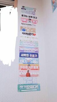 コンビニで作るペラペラの紙スローガンではなく、韓国のLIVEで無料配布しているような分厚い紙スローガンを作りたいです。印刷所で印刷することは分かってるのですが、それまでの過程がよく分かりません。スマホ...