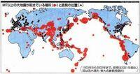 地震の多い場所に原発を作る国民って、パープリンが多いのですか?
