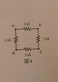 高校物理について 電気回路の基礎問題です。。 この回路のab間、ac間、dc間の合成抵抗をそれぞれ求めよ。  どのように考えるのでしょうか? 考え方、式教えてください。