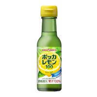 ポッカレモンはサッポロの名前が入っていますが ポッカコーポレーションは買収されたんですか?