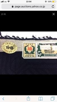 結城紬について教えて下さい。  着物初心者です。 ヤフオクを見ていたら、このような商品が出ていました。亀甲ではなく、縦絣というのですか? このような絣の結城紬もあるのでしょうか? ここでいう結城紬と...