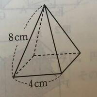 表面積と体積の求め方、解説付きで教えてください