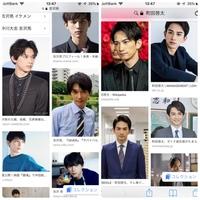 吉沢亮さんとか町田啓太さんとかって 何顔っていうのでしょうか??  (塩顔、的な、、)
