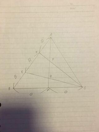 の 歪ん だ 和 無料 三角形
