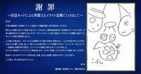 劇場版 名探偵コナン 2019の青山剛昌先生によるポスタービジュアルですが、本当にこのような構造ですか?あとキッド×蘭の組み合わせに腐女子が発狂してたと聞きました。なぜですか?