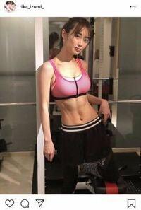 泉里香さんが腹筋をインスタにあげられていましたが、この腹筋どう思いますか?