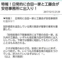 マイナンバー制度で情報の密売が始まる 安倍総理大臣が海外にない日本の特殊事情を作っております。 下関の安倍事務所に出入りする人たちなど マイナンバー制度で情報の裏売買ができるようになりますね? 何し...
