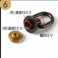 レザークラフトについて、教えてください。 レザー財布に、レザーポンチで穴を空けて、直径7mmの金具を着けたいと思ってます。 この場合、金具の直径7mm通りに7mmの穴を空けるか、ガタつき防止の為あえて6mmの穴を空けて無理やり金具を通しす方が良いのか、どちらが良いのでしょうか? 6mmの穴に7mmの金具が通るのかも、解りません。 ご教示お願いします。
