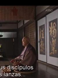 あるドラマの1場面ですが 西田敏行の後の障子の 襖の字が知りたい。 なんと書いてあるのか教えて欲しいです。 よろしくお願いします。   ちなみにドラマは 木村拓哉の宮本武蔵