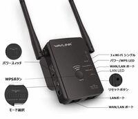 LANポート、WAN/LANポートとはどのように使用するのですか?