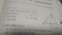 数学の三角比の単元の問題です 7番の(3)だけ分かりません  (1)や(2)は余弦定理などを用いたら出来たんですが、 (3)はどうすればいいのでしょうか  教えて欲しいです!! ちなみに答えは√37/2みたいです