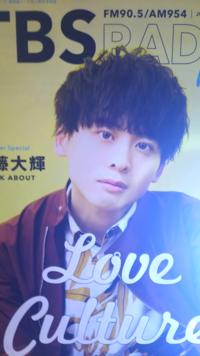 TBSラジオのTALK ABOUT 工藤大輝さんは、プラマイ5歳ぐらいの妹さんかお姉さんはいらっしゃるのですか? お母様は何歳ぐらいなのですか?