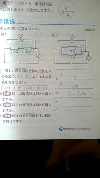 中2理科です。詳しい解説と答えお願いします。 (3)と(4)です。