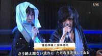 紅白 椎名林檎 × 宮本浩次(エレファントカシマシ)はいかがでしたか?
