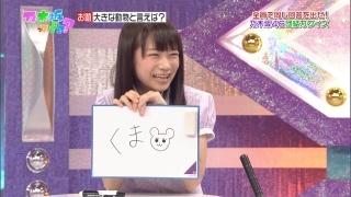 乃木坂46 カウントダウンTVで なぁちゃんに代わって 真夏さんがセンター務めたのを見て思った...