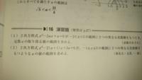数学1 2次方程式 解の配置について (2)の問題で、「答えには」、軸の範囲は-1≦a+1≦3となっていますが、なぜ-1<a+1<3ではないのですか?  よろしくお願いいたします。