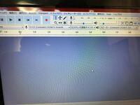 audacityでYouTubeの曲を取り入れて編集がしたいです。 パソコンはWindows7です。 初心者なので全く分かりません。教えて頂きたいです。
