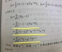 数三極限  ここの変形解説お願いします