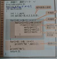 画像のプログラムの9行目で、どうしてN-1を行うのですか?