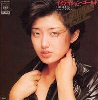 なぜ山口百恵、桜田淳子、森昌子は忙しかったんですか?