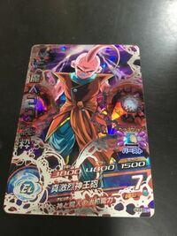 ドラゴンボールヒーローズのカードで 場所によって違うと思いますが このカード(魔人ブウ 純粋)は だいたい何円ほどで買取されますか?