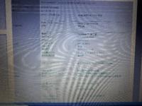 バッファローのWXR-1900DHP2を使用しているのですが、Ipv4 over Ipv6に設定すると未接続になります。 なぜでしょうか? Ipv6アドレスは2400から始まっていました。 プロバイダはドコモnetです