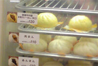 コンビニの中華まんで、肉まんが売り切れてたら 何を買いますか、買わないは無しです。