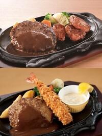 ハンバーグ&カットステーキ、ハンバーグ&エビフライ どちらが良いですか?(値段は同じです)