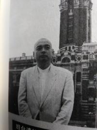 逆説の日本史の 井沢元彦が  一時期はげだったのはなぜ
