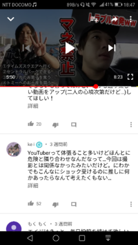YouTubeの水溜りボンドさんの動画のコメントで見つけたのですが、下の画像のように名前の横に水溜りボンドさんのマークがついてるいるのですが、どういうことでしょうか? また、どのようにすればマークをつけら...