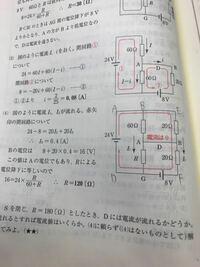 この回路図でABGD回路とFEBG回路でキルヒホッフの式を立てても出来ますよね?Dはダイオードで電流を流していないとしてます。 図のi1も使う式があれば教えて欲しいです またキルヒホッフの式は閉回路であればどこ...