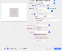MacBook Airを使っているのですが、パワーポイント2016に画像を貼り付けて透過をすると、画像全体が黒くなります。どの種類の画像ファイルを貼っても同様です。 また、透過をしなくても画像を貼っている状態...