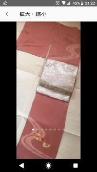 オシドリの付け下げについて。  写真はオシドリの刺繍と絞りの入った付け下げです。 最大手のフリマアプリで、この写真では分かりにくいのですが、オシドリがかわいくて、素敵だなーと見てい ます。 でも柄も...