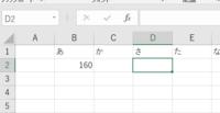 エクセルである条件で数値を表示したいのですが どの関数等使用記載すればよいか分かりません。  詳しい方コピー&ペーストできるよう 記載して伝えて頂ければ助かります。 よろしくお願いいたします  B...
