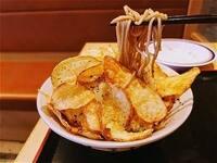 富士そばのポテトチップスそばって、美味しいんですか?