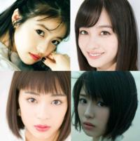 若手女優4人。今田美桜。橋本環奈。広瀬すず。浜辺美波。 誰が一番好きですか?