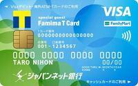 このファミマデビットカードの現金の引き出し方法を詳しく教えて下さい。