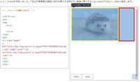 "<div class=""images""> <a href=""image.jpeg"" target=""_blank""><img src=""image.jpeg""></a> </div> のようにクラスで画像を囲った場合..."