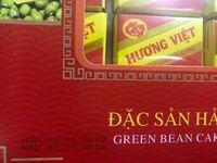 ベトナムのお菓子貰ったんですが賞味期限どっちから読んだらいいですかね?普段通りに読めば賞味期限切れてるので分からなくて…