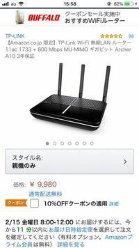 無線LANルーターについてです。 こちらの無線LANルーターはパソコン本体やSwitchなどに有線で繋げますかね?