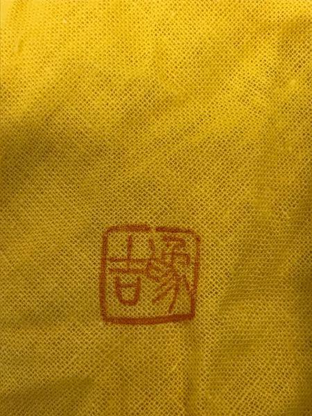布に押されている印が読めません。詳しい方がおられましたらご教示のほどお願い申し上げます。