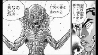 バンク バキ 漫画 漫画「バキ」の全巻を漫画バンク・zip・rawなどの違法手段以外で無料で読める方法は?