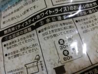 無洗米って…こんな面倒くさいんですか? はじめて買ってみました… いざ炊くときに裏をみました… 炊き方があるんですか?  水に一時間浸さないとだめなんですか?  米1合に対して水の分量は通常より多めって…どの...